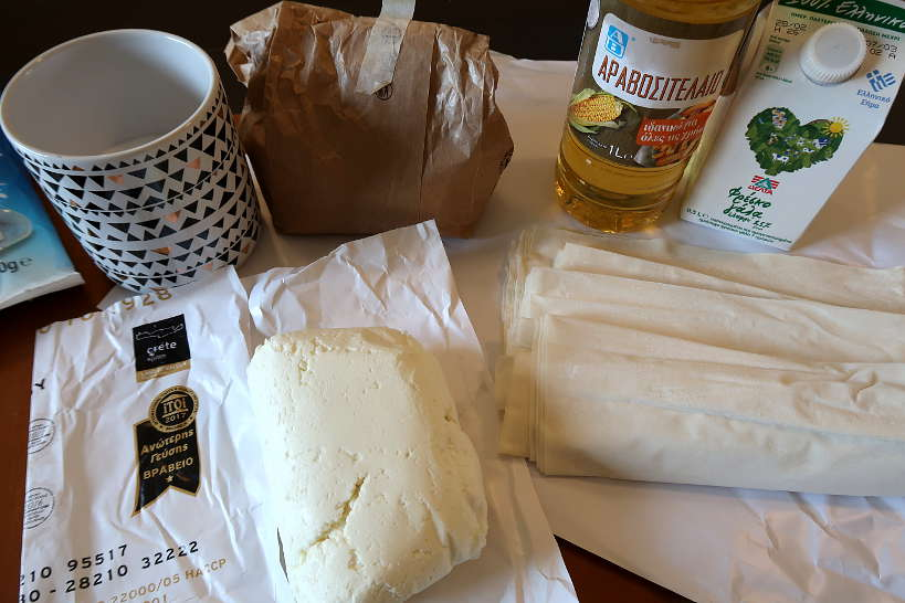 Bougatsa recipe ingredients by Authentic Food Quest
