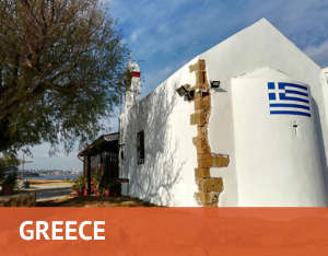 Food Destinations Greece by AuthenticFoodQuest