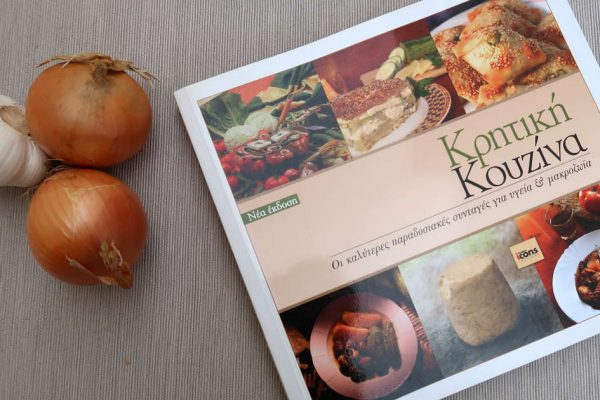 Greek cookbooks by Authentic Food Quest