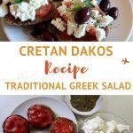 Cretan Dakos Recipe by AuthenticFoodQuest