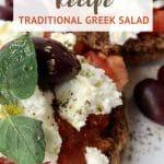 Cretan Salad by AuthenticFoodQuest