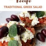 Dakos Salad by AuthenticFoodQuest