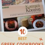 Greek Cookbooks by AuthenticFoodQuest