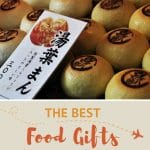 Japan snack box Unique FoodGiftsFromAroundTheWorld by AuthenticFoodQuest