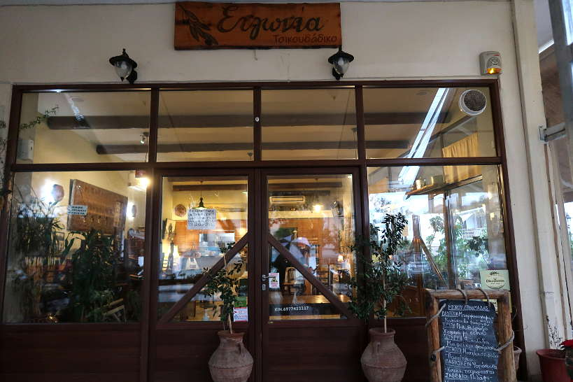 Evgonia Restaurant in Chania by AuthenticFoodQuest