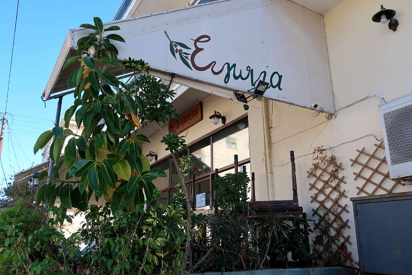 Evgonia Chania restaurant by Authentic Food Quest