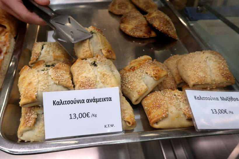 Kalitsounia sold in Cretan bakeries by Authentic Food Quest