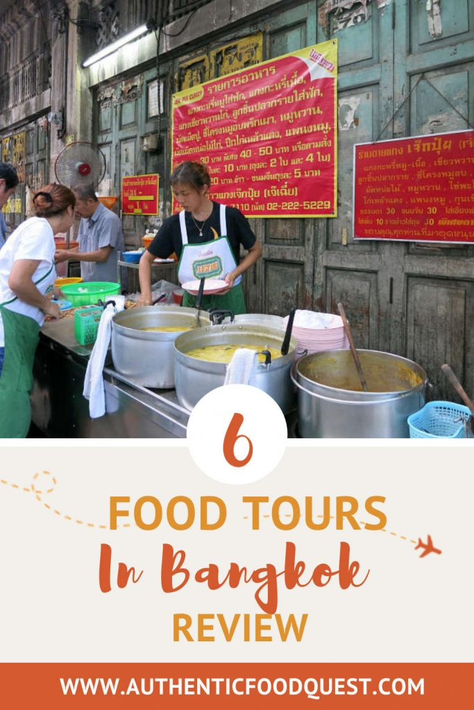 Bangkok Food Tours by AuthenticFoodQuest