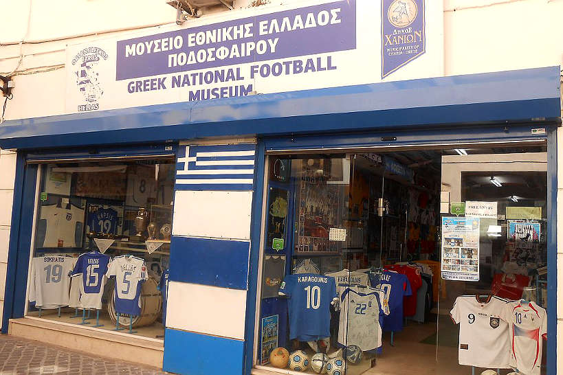 Greek National Football Museum Chania by Authentic Food Quest